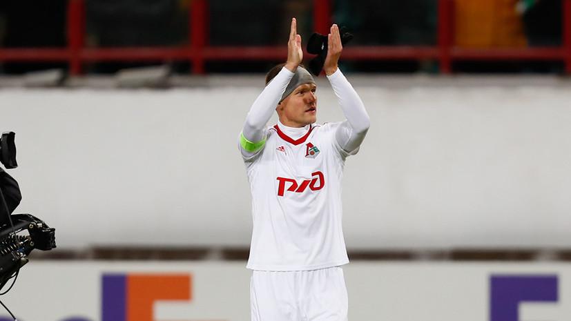 Бородюк рассказал, как Игорь Денисов отказался от вызова в сборную России на ЧЕ-2008
