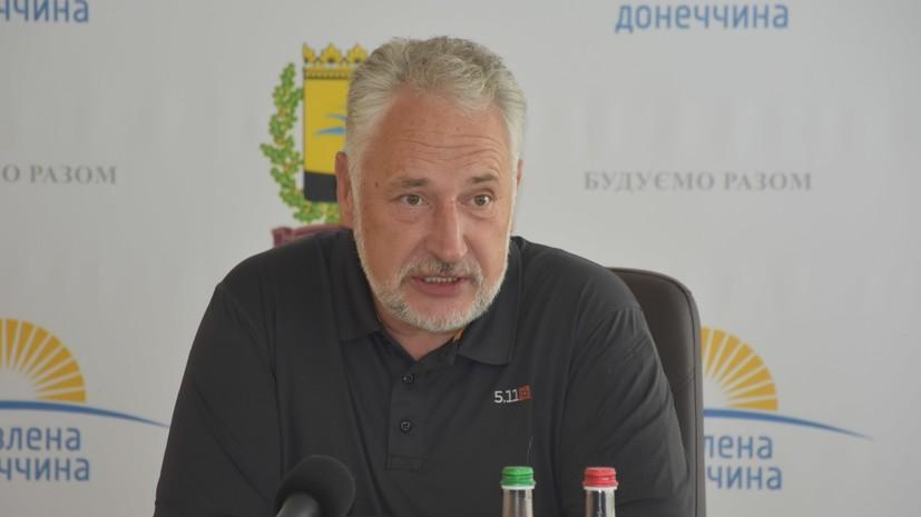Губернатор Донецкой военно-гражданской администрации подал в отставку