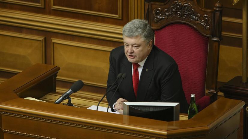 Порошенко подписал закон о Высшем антикоррупционном суде