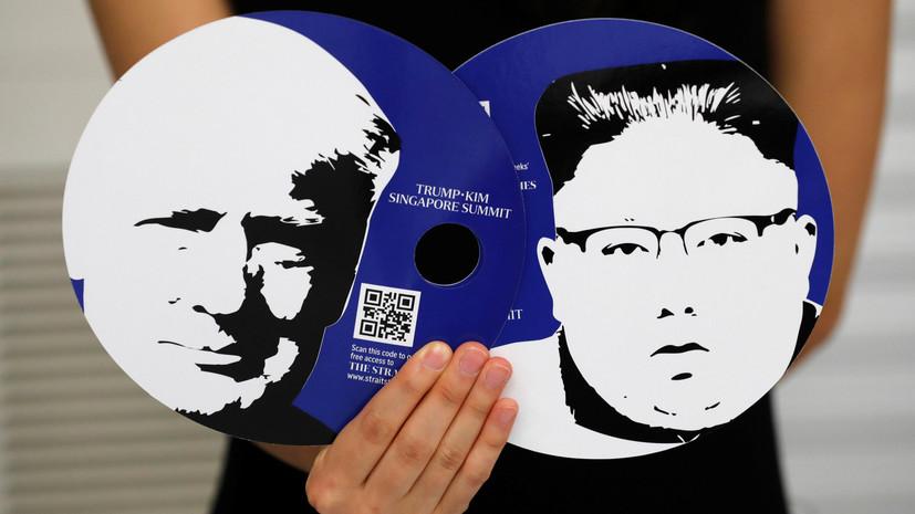 В Белом доме рассказали подробности предстоящей встречи Трампа и Ким Чен Ына