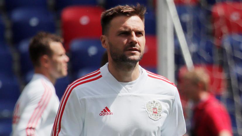 Футболист сборной России Гранат удалил все приложения на время ЧМ-2018