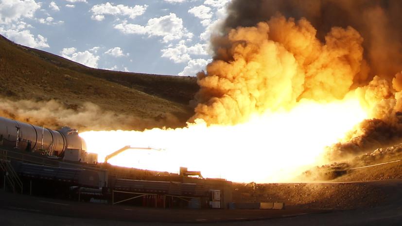 Белоруссия завершает ликвидацию компонентов жидкого ракетного топлива