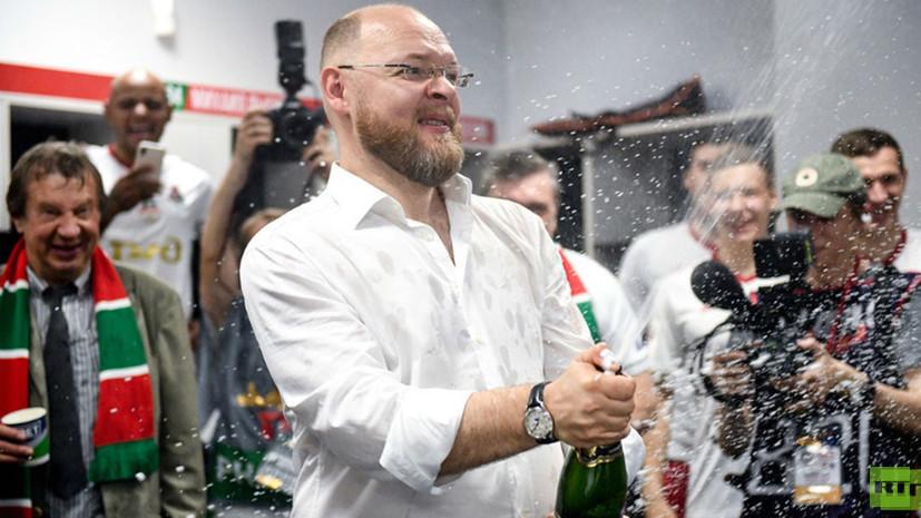 СМИ: Геркус в ближайшее время может покинуть пост президента ФК «Локомотив»