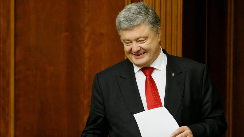 Эксперт оценил мечты Порошенко о вступлении Украины в ЕС и НАТО до 2030 года