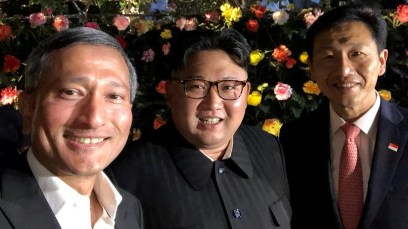 Сингапурские министры сделали селфи с Ким Чен Ыном