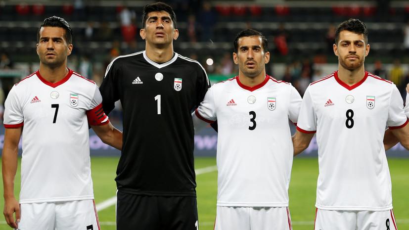В Nike прокомментировали скандал с экипировкой для сборной Ирана по футболу