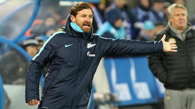 СМИ: Экс-тренер «Зенита» Виллаш-Боаш может возглавить «Реал»