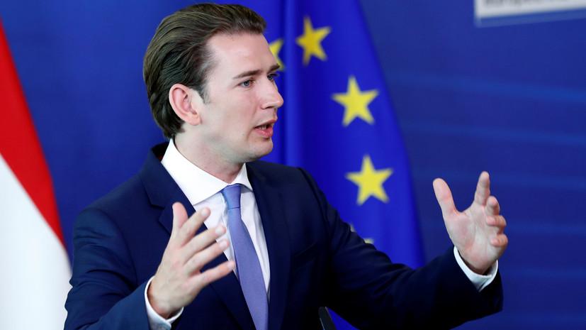 СМИ: Канцлер Австрии получает угрозы в связи с решением о закрытии семи мечетей в стране