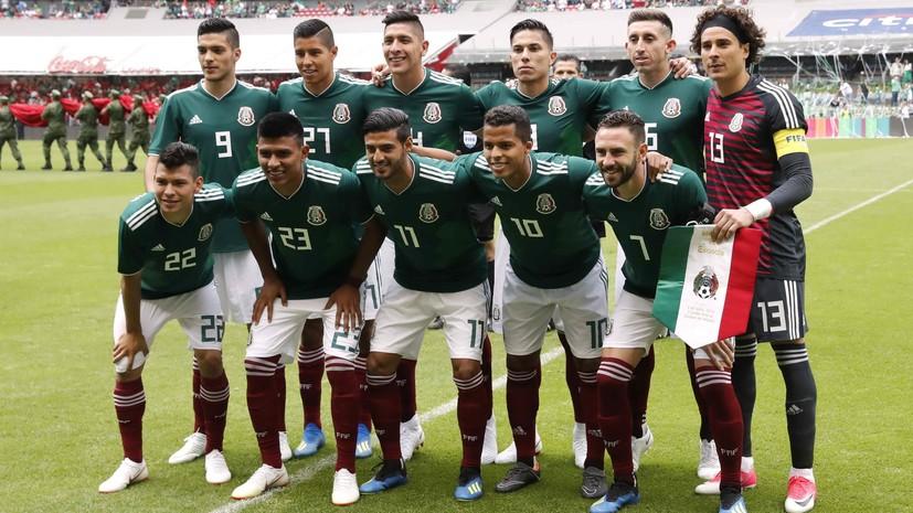 Сборная Мексики прилетела в Москву на ЧМ-2018 по футболу