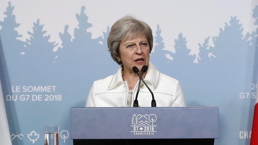 Мэй заявила, что возвращение к формату G8 можно обсуждать только после изменения позиции России