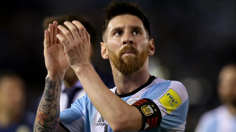 Посол Аргентины в России хочет увидеть противостояние Месси и Акинфеева в финале ЧМ-2018 по футболу