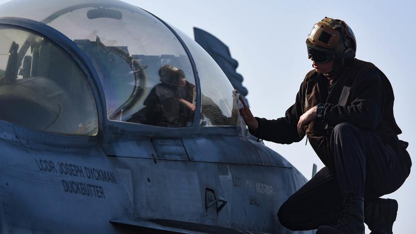 Ударная группа ВМС США вернулась в Средиземное море для борьбы с ИГ