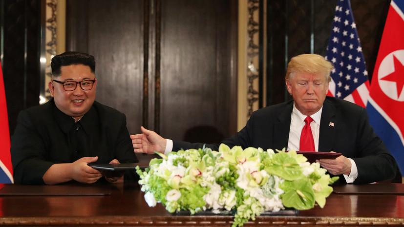 «Особые отношения»: Дональд Трамп и Ким Чен Ын подписали документ о признании достигнутого на саммите прогресса