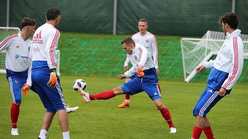 Жирков, Габулов и Лопырёва снялись в клипе в поддержку сборной России по футболу