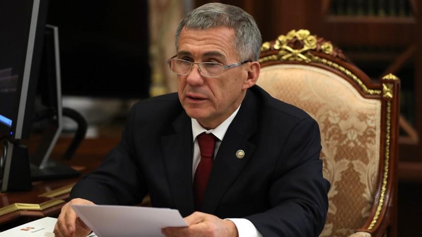 Минниханов поздравил жителей Татарстана с Днём России