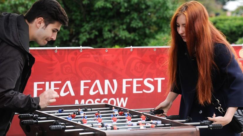 В Госдуме рассчитывают на положительный ответ насчёт выходных в дни матчей сборной России по футболу