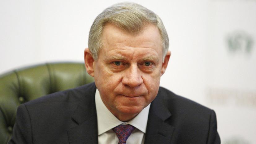 Глава Нацбанка назвал условия для приезда миссии МВФ на Украину