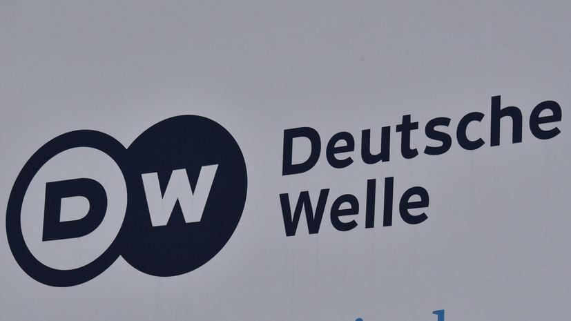 Deutsche Welle по требованию Украины исправило статью о конфликте в Донбассе