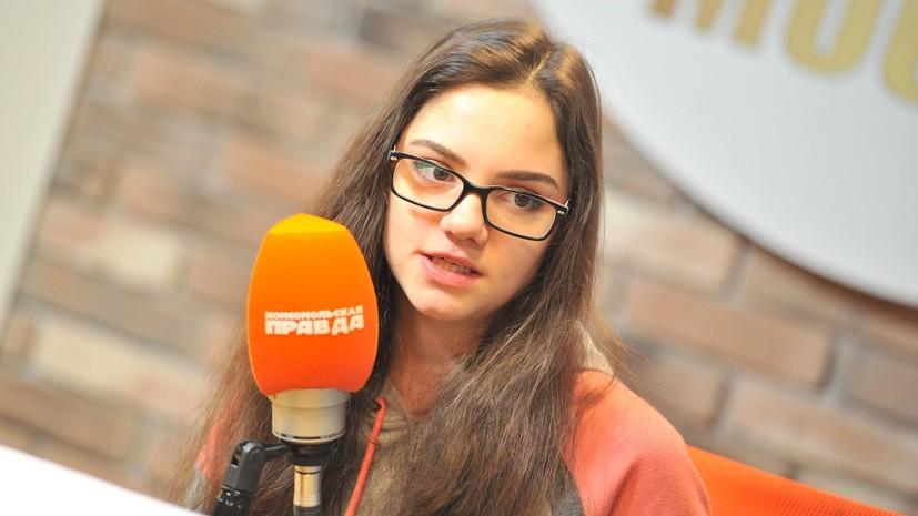 Фигуристка Медведева поделилась впечатлениями от работы на телевидении