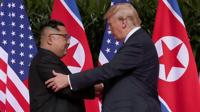 Эксперты оценили итоги переговоров лидеров США и КНДР