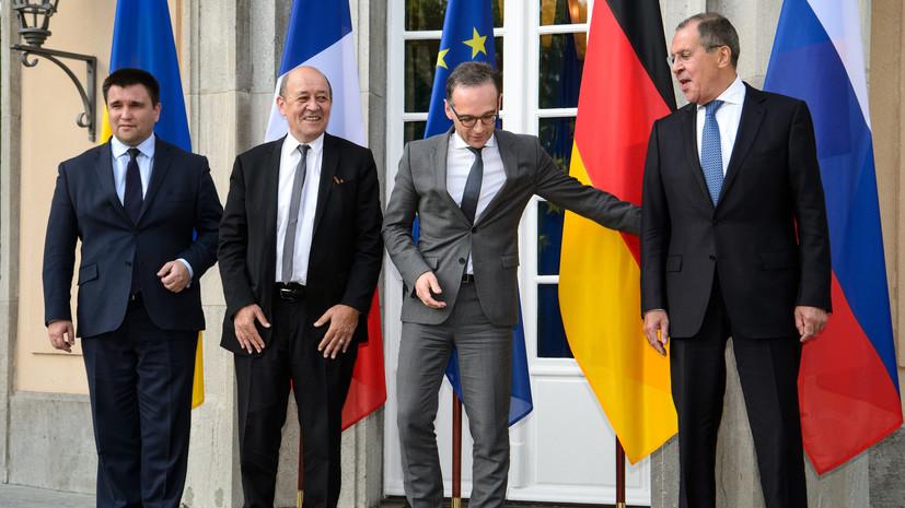 «Полное согласие» с оговорками: о чём говорили в Берлине представители «нормандской четвёрки»