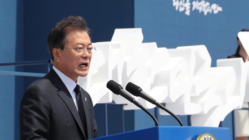 Президент Южной Кореи назвал великой победой саммит США и КНДР