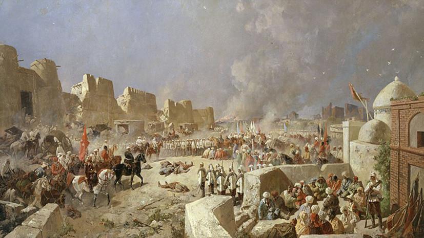 «Отвага, не знающая невозможного»: как русские войска в XIX веке добились успеха в Средней Азии