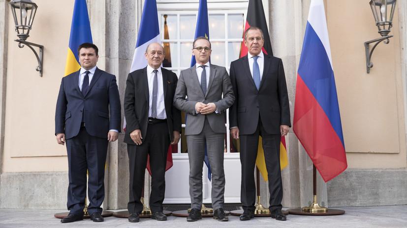 Политолог оценил итоги встречи в нормандском формате
