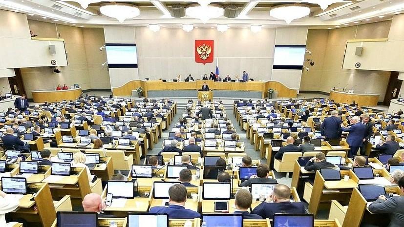 В Госдуме отреагировали на меморандум Украины в ООН с обвинениями в адрес России