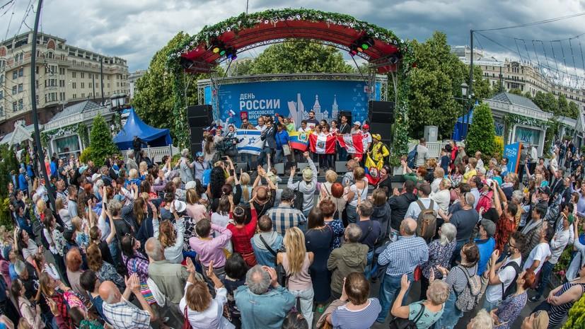Фестиваль «День России. Московское время» 11 июня посетили около 650 тысяч человек