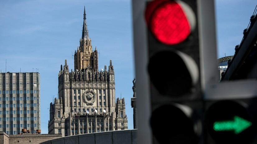 МИД прогнозирует «нулевой» результат новых санкций США против России