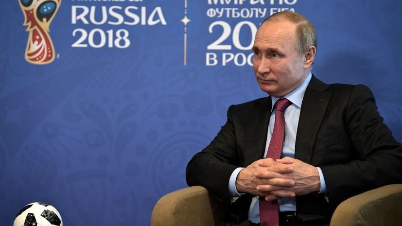 РФготова сотрудничать совсеми для укрепления созидательного начала спорта— Путин