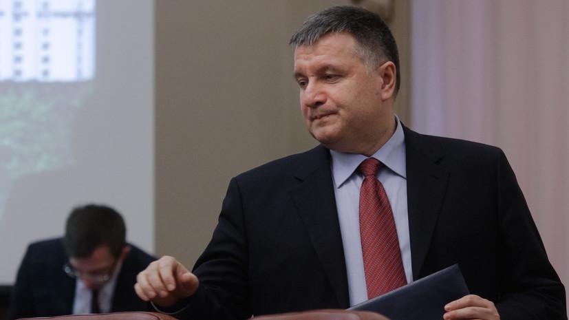 Аваков рассказал о борьбе с антисемитизмом на Украине