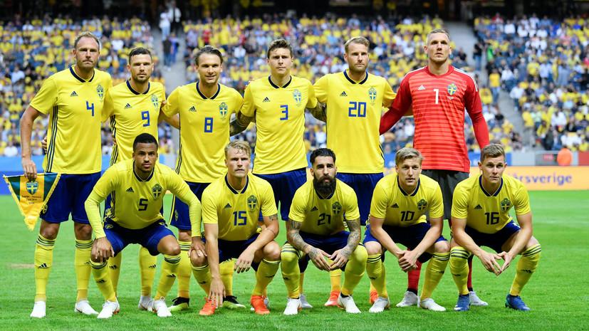 Сборная Швеции прилетела в Россию на ЧМ-2018 по футболу
