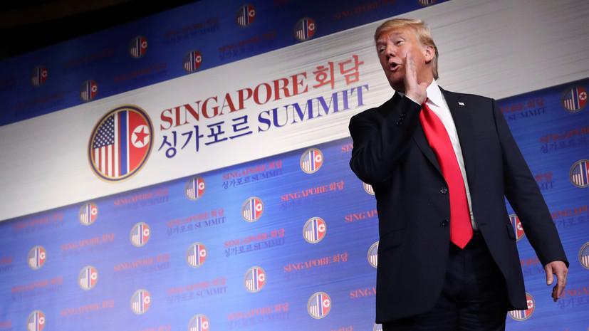 Трамп рассказал, когда может начаться процесс денуклеаризации КНДР