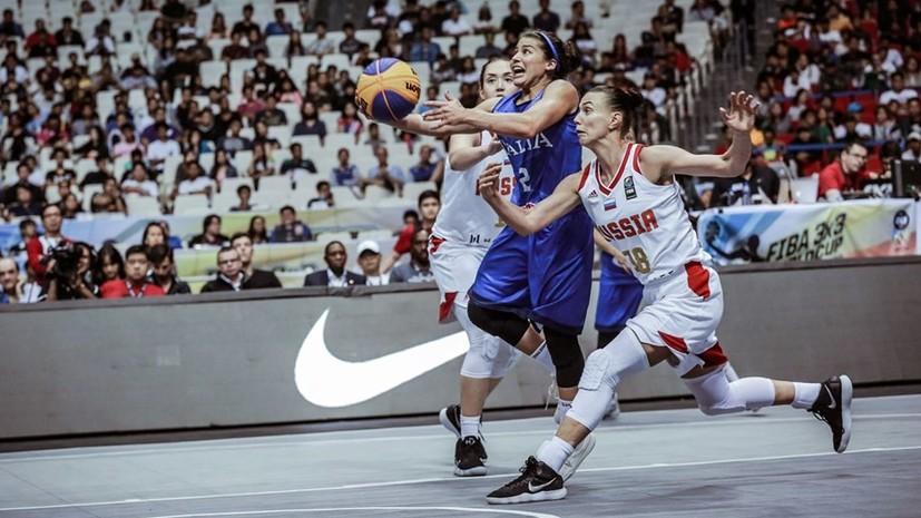 Женская сборная России стала серебряным призёром ЧМ по баскетболу 3×3