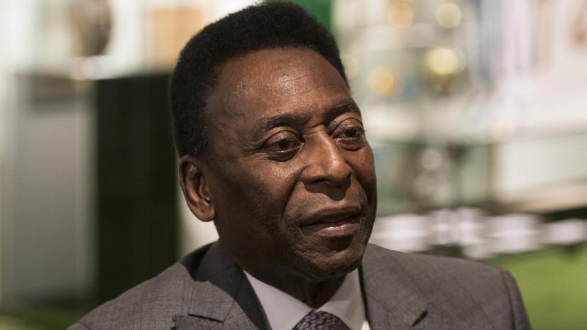 Вице-президент CBF сомневается, что Пеле посетит открытие ЧМ-2018