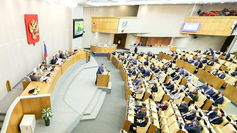 В Госдуме прокомментировали призыв украинского журналиста ограничить транспортное сообщение с Россией