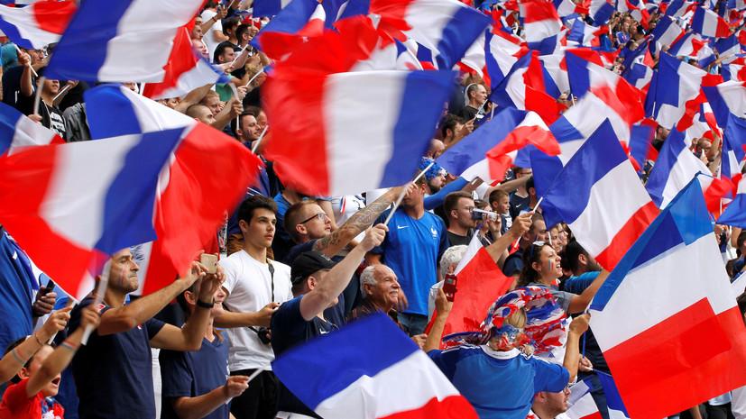 Французские болельщики спели песню о Депардье и водке на тренировке сборной Франции перед ЧМ-2018