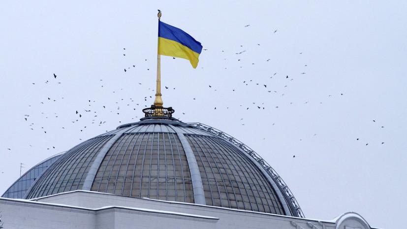 90 кг «доказательств» против России: зачем Киев обратился в суд ООН с обвинениями в адрес Москвы
