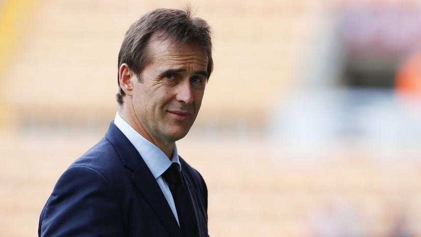 RFEF подтвердила, что Лопетеги уйдёт из сборной Испании и возглавит «Реал» после ЧМ-2018