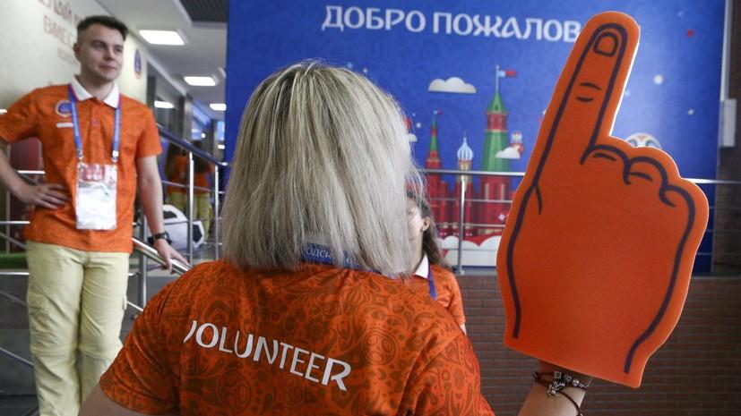 В московском метро стали дежурить волонтёры в преддверии ЧМ-2018