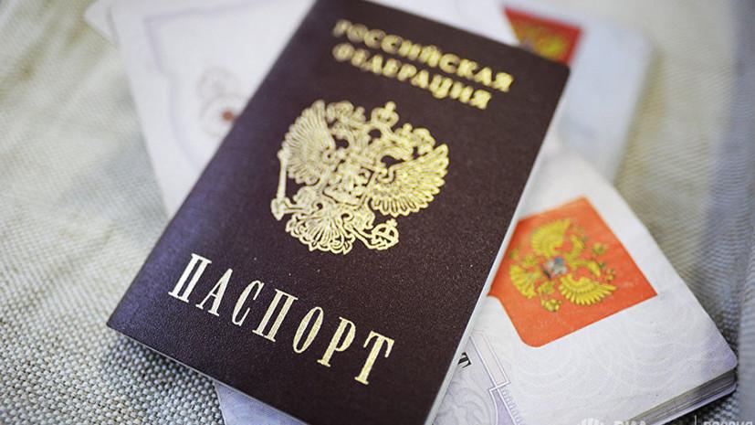 Джеффу Монсону вручили паспорт гражданина России