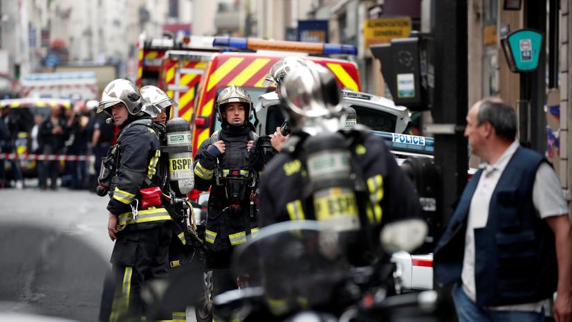 «Речь идёт о психически больном человеке»: что известно о происшествии с захватом заложников в Париже
