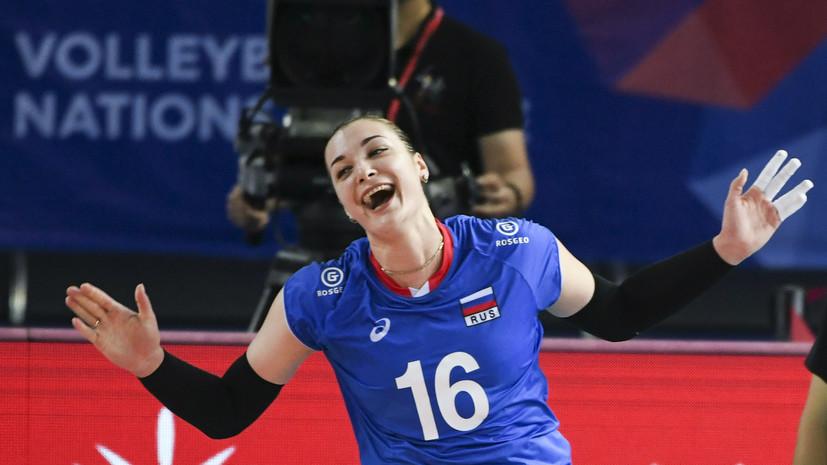 Российские волейболистки обыграли команду Доминиканской Республики в матче Лиги наций