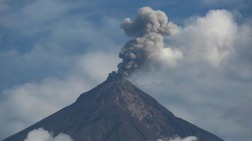 Ставший причиной гибели более 100 человек вулкан вновь активизировался в Гватемале