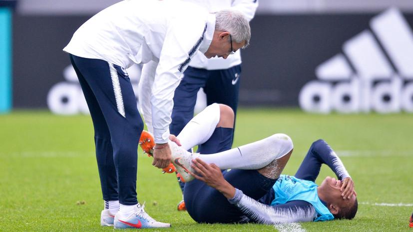 Футболист сборной Франции Мбаппе рассказал о своём повреждении, полученном на тренировке