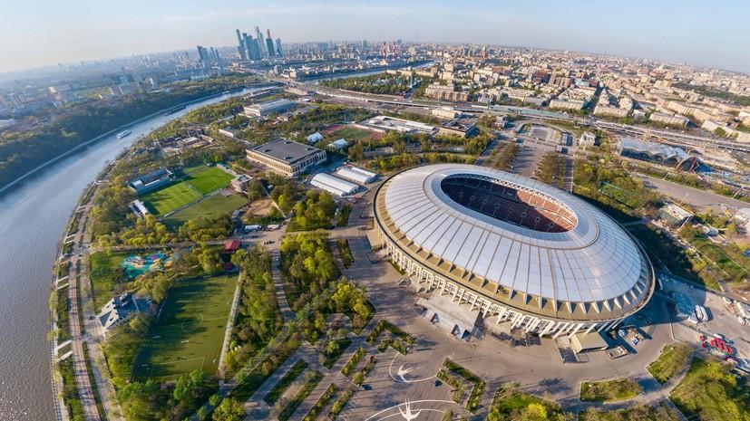 Моуринью предсказал, как завершится чемпионат мира по футболу в России