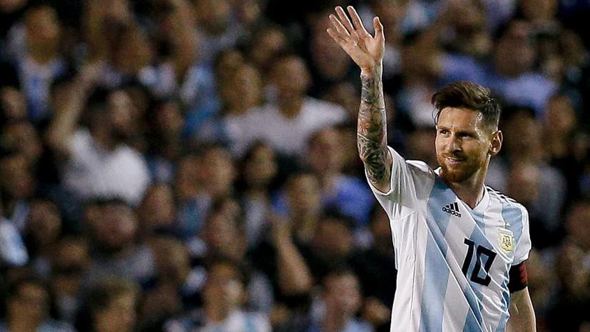 Моуринью уверен, что Аргентина выиграет у Германии в полуфинале чемпионата мира по футболу — 2018