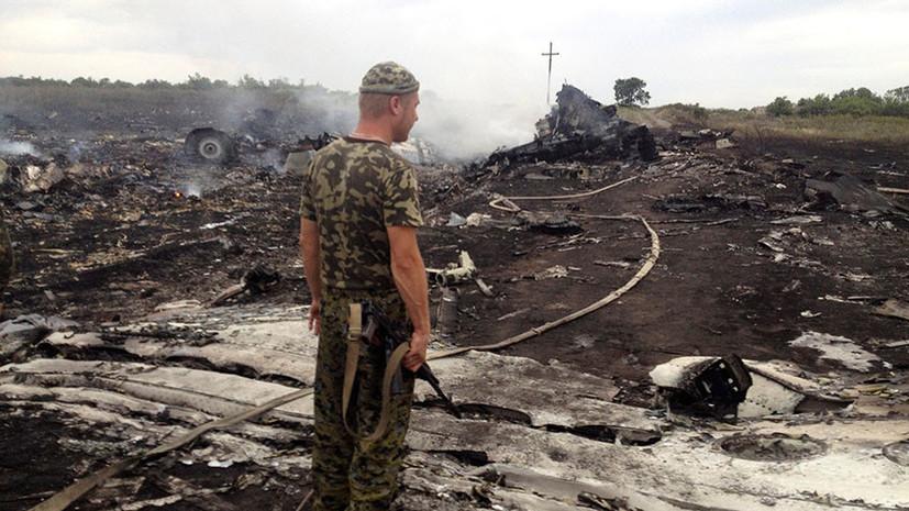 Парламент Нидерландов одобрил соглашение с Украинским государством поМН17
